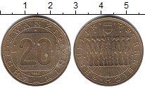 Изображение Монеты Австрия 20 шиллингов 1980 Латунь XF 9 австрийских провин
