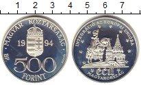 Изображение Монеты Венгрия 500 форинтов 1994 Серебро UNC- Интеграция в Европу