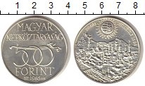 Изображение Мелочь Венгрия 500 форинтов 1986 Серебро UNC- 300 лет Будвару