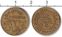 Изображение Монеты Ливан 2 пиастра 1924 Латунь XF