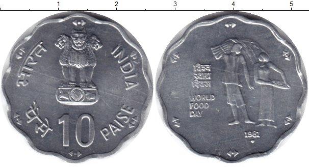 Картинка Монеты Индия 10 пайс Алюминий 1981