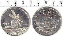 Изображение Монеты Мальта 5 лир 1977 Медно-никель UNC- Ветряная мельница.