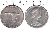 Изображение Монеты Канада 1 доллар 1967 Серебро XF Елизавета II.  100 л