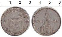 Изображение Монеты Третий Рейх 5 марок 1934 Серебро VF Годовщина нацистов у