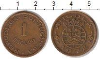 Изображение Монеты Ангола 1 эскудо 1972 Бронза VF Португальская колони