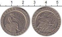 Изображение Монеты Испания 200 песет 1996 Медно-никель UNC Испанские художники