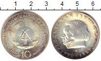 Изображение Монеты ГДР 10 марок 1970 Серебро UNC- 200 лет со дня рожде