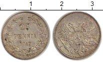 Изображение Монеты 1894 – 1917 Николай II 25 пенни 1917 Серебро XF Без короны (S)