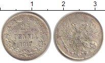 Изображение Монеты 1894 – 1917 Николай II 25 пенни 1917 Серебро XF