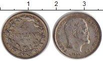Изображение Монеты Дания 4 скиллинга 1854 Серебро XF Фредерик VII