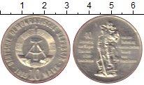Изображение Монеты ГДР 10 марок 1985 Медно-никель UNC