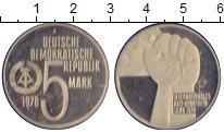 Изображение Монеты ГДР 5 марок 1978 Медно-никель UNC Год анти-апартеида