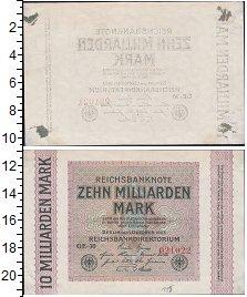 Изображение Боны Веймарская республика Веймарская республика 1923  VF