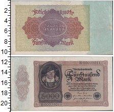 Изображение Боны Веймарская республика 5000 марок 1922  XF