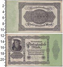 Изображение Боны Веймарская республика 50 000 марок 1922  XF выпуск 19 ноября 192