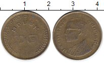 Изображение Дешевые монеты Таиланд 25 сатанг 1970 Медь XF