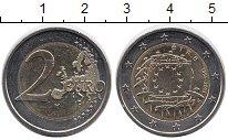 Изображение Мелочь Ирландия 2 евро 2015 Биметалл UNC 30 лет флагу.