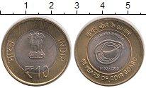 Изображение Мелочь Индия 10 рупий 2013 Биметалл UNC- 60 лет Министерству