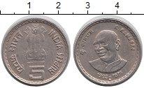 Изображение Мелочь Индия 5 рупий 2003 Медно-никель  Камарай.
