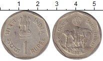 Изображение Мелочь Индия 1 рупия 1987 Медно-никель XF