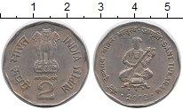 Изображение Мелочь Индия 2 рупии 2002 Медно-никель XF Тукарам.