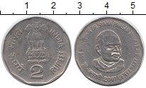 Изображение Мелочь Индия 2 рупии 2001 Медно-никель XF Доктор Сьяма Прасад