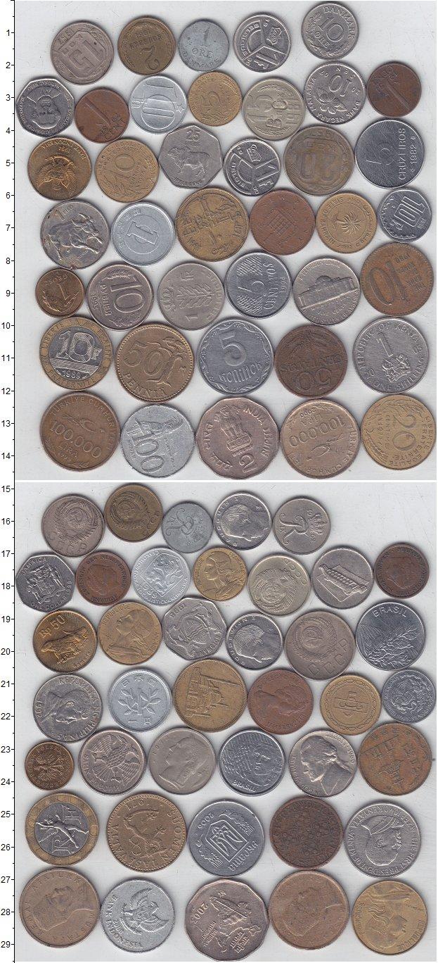 Монеты стран мира Лот №01248 0