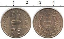 Изображение Мелочь Индия 5 рупий 2010  XF