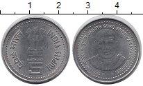Изображение Мелочь Индия 5 рупий 2006 Железо XF Нарайян Гуру.