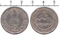 Изображение Мелочь Индия 2 рупии 1993 Медно-никель XF