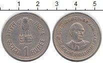 Изображение Мелочь Индия 1 рупия 1990 Медно-никель XF Доктор Бхимрао Раджи