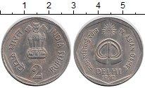 Изображение Мелочь Индия 2 рупии 1982 Медно-никель UNC- IX Азиатские дельфий