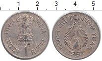 Изображение Мелочь Индия 1 рупия 1991 Медно-никель XF Год туризма.