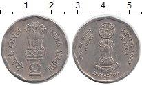 Изображение Мелочь Индия 2 рупии 2000 Медно-никель XF 50 - летие Верховног