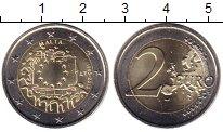 Изображение Мелочь Мальта 2 евро 2015 Биметалл UNC-