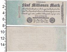 Изображение Боны Веймарская республика 5000000 марок 1923  XF