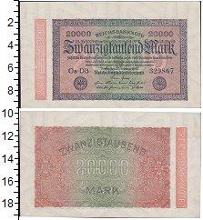 Изображение Банкноты Веймарская республика 20000 марок 1923  XF