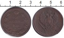 Изображение Монеты 1801 – 1825 Александр I 2 копейки 1813 Медь VF
