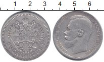 Изображение Монеты 1894 – 1917 Николай II 1 рубль 1896 Серебро XF