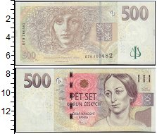 Изображение Банкноты Чехия 500 крон 0  UNC-