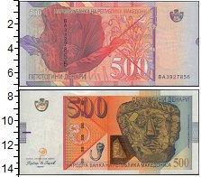Изображение Банкноты Македония 500 денар 0  UNC- Золотая погребальная