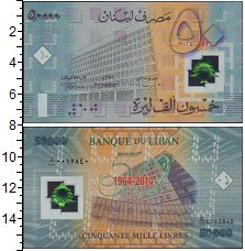 Банкнота Ливан 50000 ливров 2014 Пластик UNC