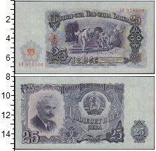 Изображение Банкноты Болгария 25 лев 1951  UNC Портрет Георгия Дими