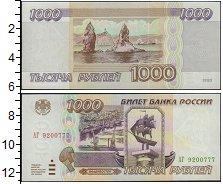 Изображение Банкноты Россия 1000 рублей 1995  XF