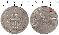 Изображение Монеты Беларусь 20 рублей 2008 Серебро UNC-