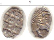 Изображение Монеты 1689 – 1725 Петр I 1 копейка 0 Серебро VF Чешуя