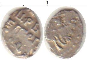 Картинка Монеты 1689 – 1725 Петр I 1 копейка Серебро 0