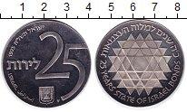 Изображение Монеты Израиль 25 лир 1975 Серебро UNC 25 - летие выпуска о