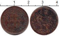 Изображение Монеты Камерун 50 сантим 1943 Медь VF