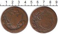 Изображение Монеты 1762 – 1796 Екатерина II 5 копеек 1786 Медь VF